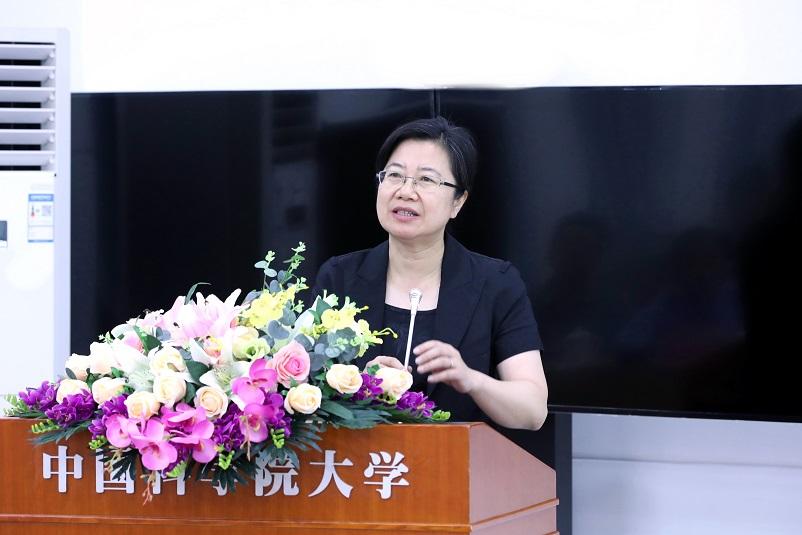 王艳芬教授
