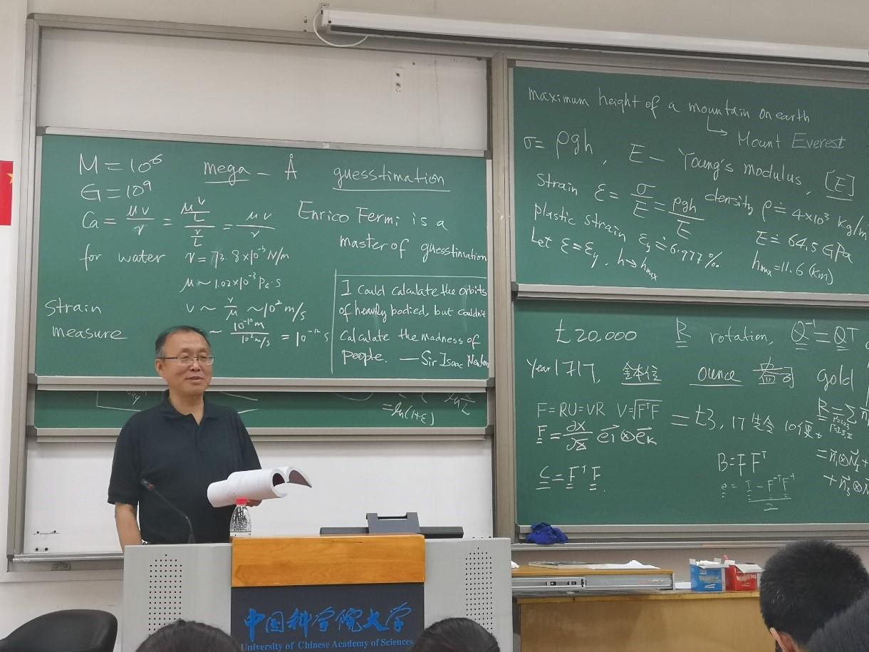 201911赵亚溥老师获全国优秀教师1