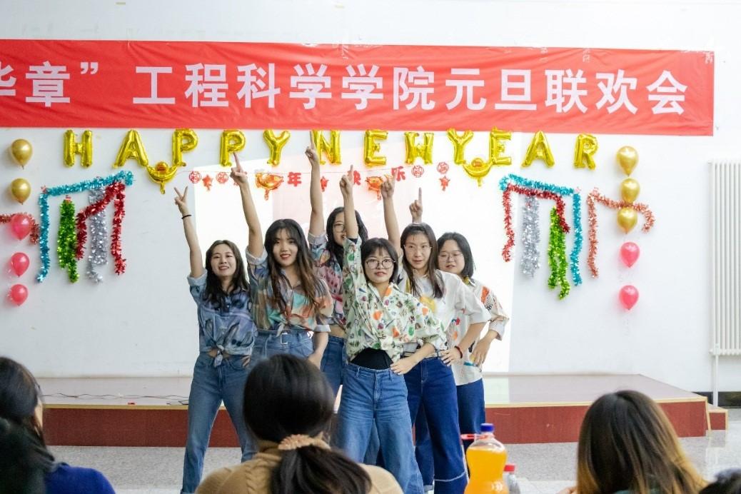 202001工学院工韵华章元旦联欢晚会02