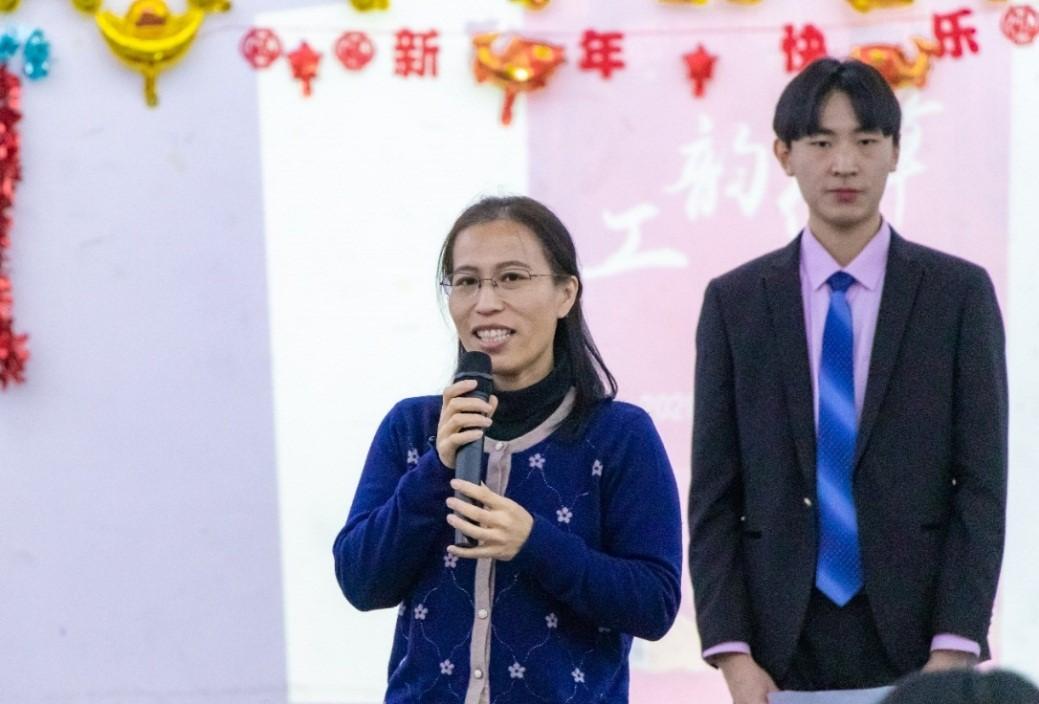 202001工学院工韵华章元旦联欢晚会03