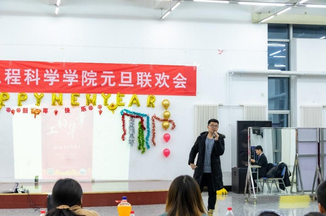 202001工学院工韵华章元旦联欢晚会11