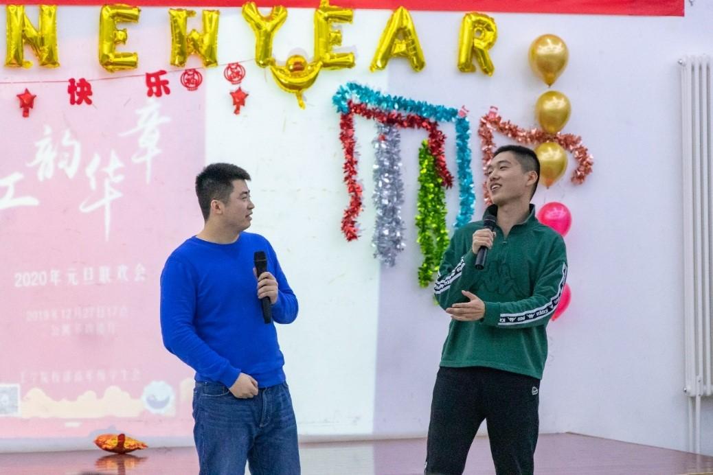 202001工学院工韵华章元旦联欢晚会12