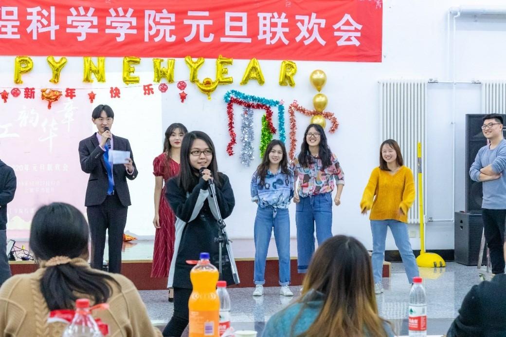 202001工学院工韵华章元旦联欢晚会13
