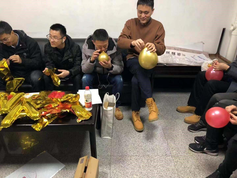 202001工学院工韵华章元旦联欢晚会20