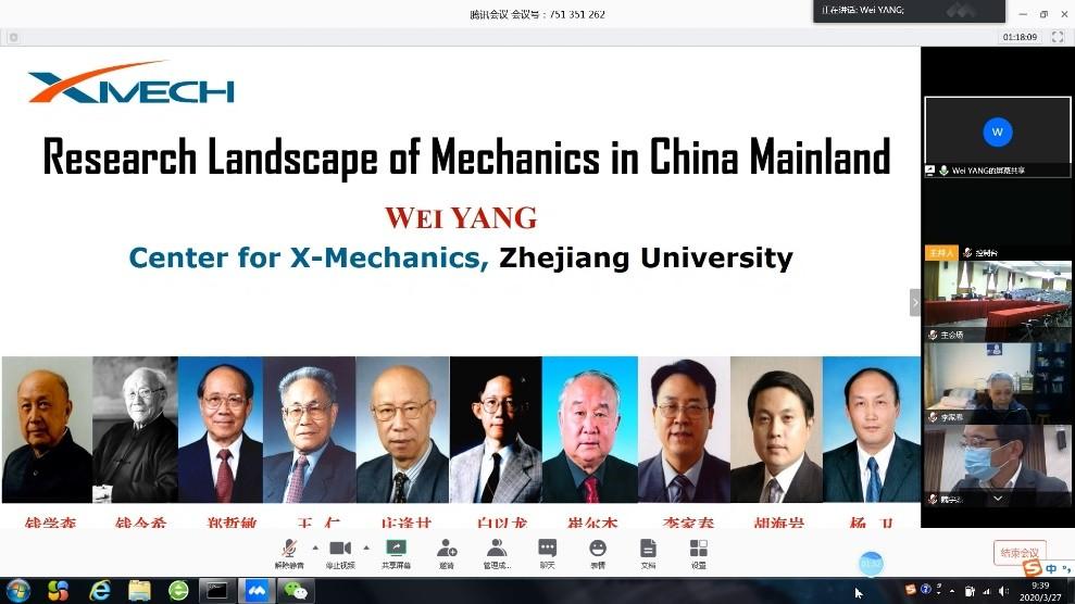 202004浙江大学杨卫院士在线为我所研究生做郭永怀力学进展报告